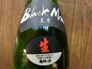 BM - 1