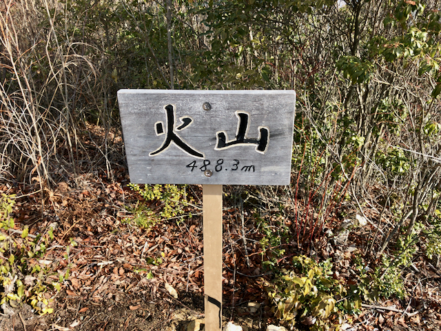 あるぷす - 1
