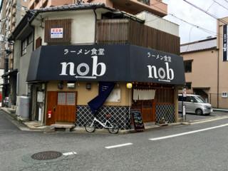 nob - 1