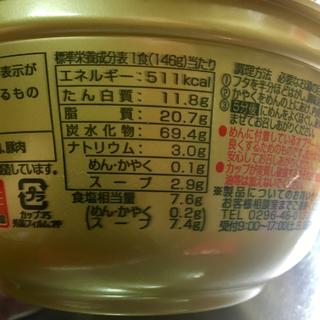 さっぽ - 5
