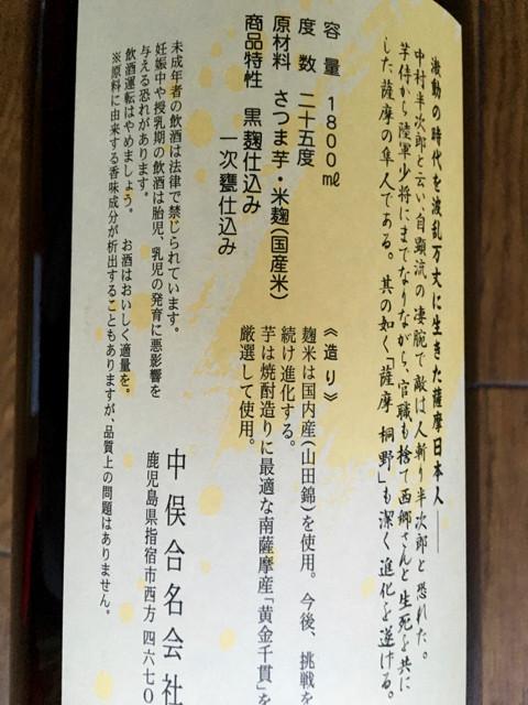 きりの - 3