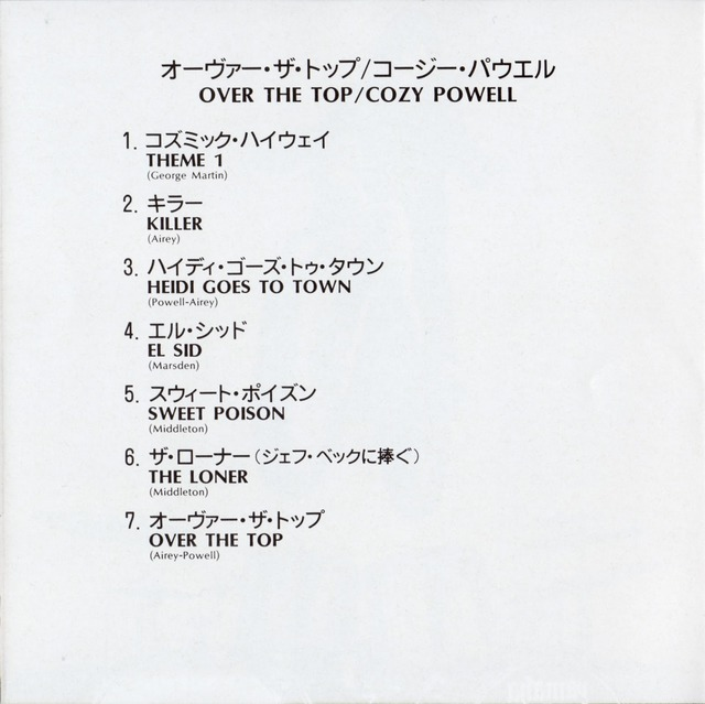 Over The Top (Booklet Inner)
