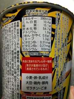 シゲキた - 2