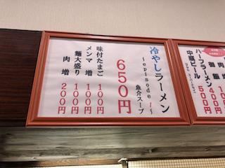 ぷる - 3