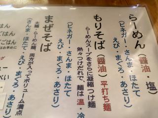 ふじ - 4