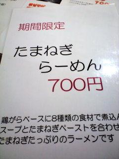 いちゆ10