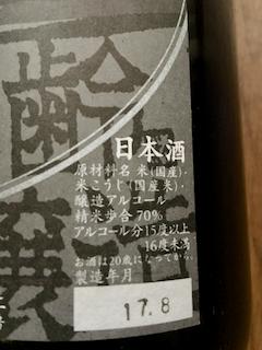 ちょぼ - 3