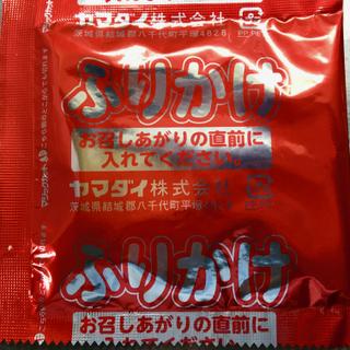 ひろ - 4