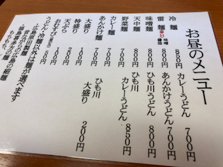 げき - 2