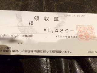 でびあんの〜〜〜 - 1