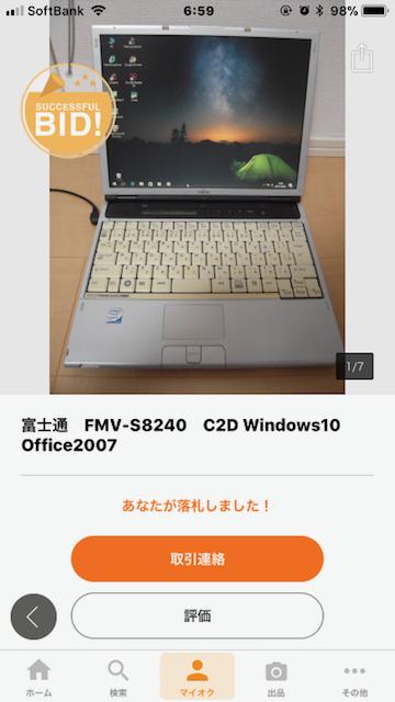 FMV1 - 1