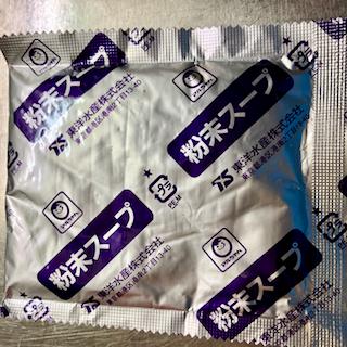 れど - 4