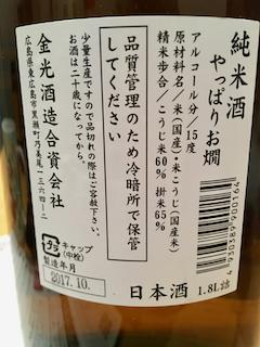 やっぱ - 2 (1)