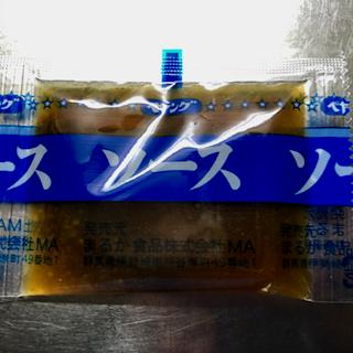 すかる - 2
