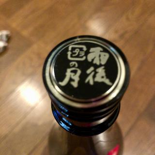 うご - 2