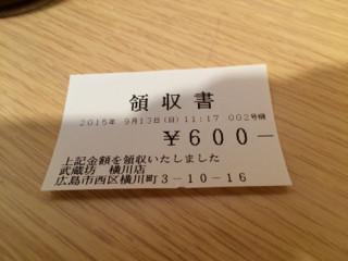 しんがぽ - 3