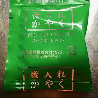 にぼ - 6