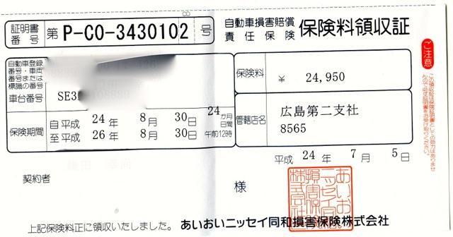 53c33b43.jpg