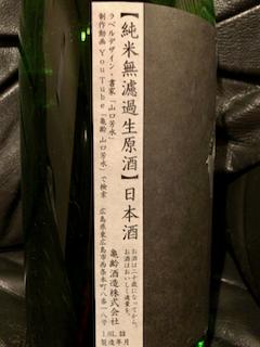 ちえ - 2