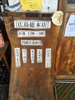 ふじ - 2