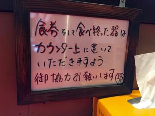 こつこ - 4