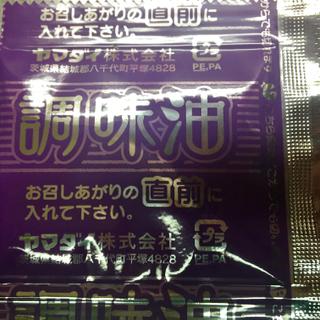 さっぽ - 3