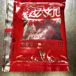 そば - 3