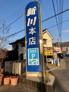 あるぷ - 1