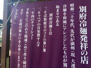こげつ - 3