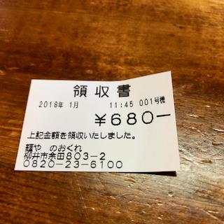 いり - 3