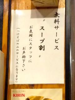 しゅうげ06