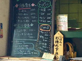 こみ - 2