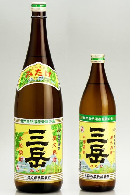 みたけーー - 1