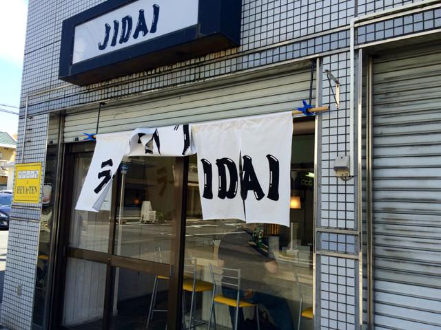 jida - 1