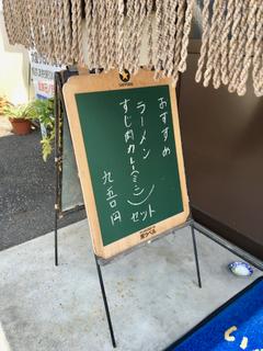 せせ - 2