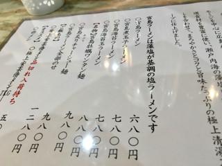 みやざ - 5