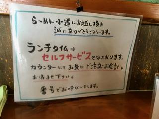 こみ - 4