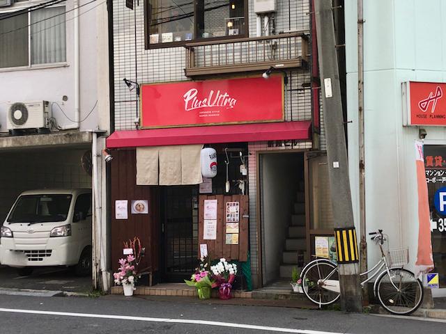 ぷるす〜 - 1