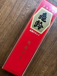きれ - 4