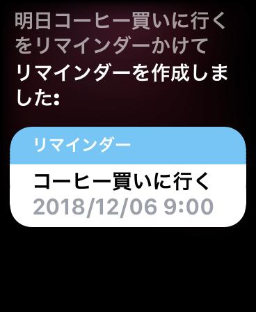 IMG_2341