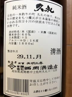 くれ - 3