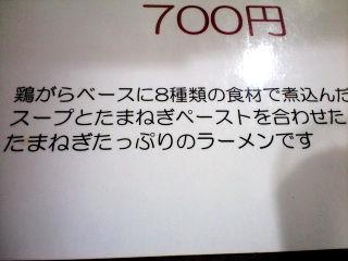 いちゆ05