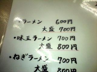 いっぽう05