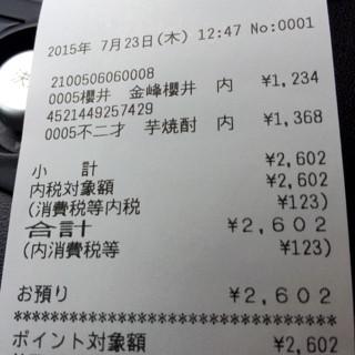 きんぽう - 1