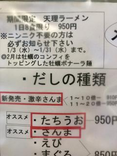もり - 4