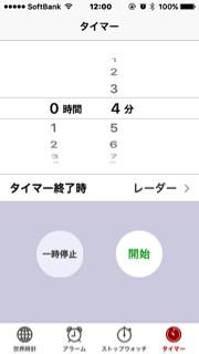 サンマーめ - 12