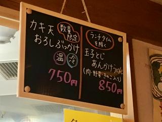 のき - 2
