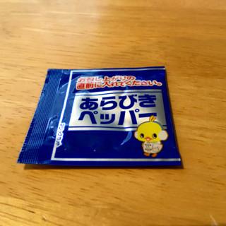 みるくち - 2