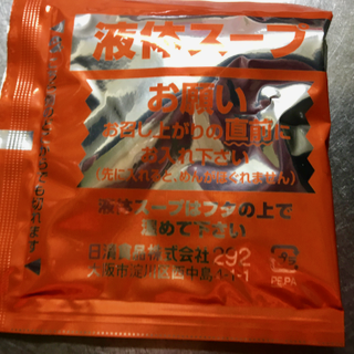 にぼ - 4