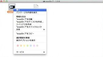 スクリーンショット 2014-02-26 10.50.37
